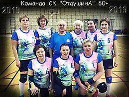 Команда 60+ж_ок