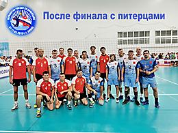 Команда_40+_с Питерцами