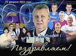 Иванов_60