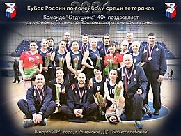 Кубок России_2021_общие