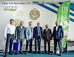 Работа руководства Клуба_2021