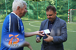 Турнир по мини-футболу_2020